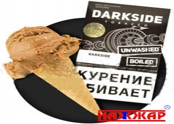 Dark ice Cream/Айскрим 100г