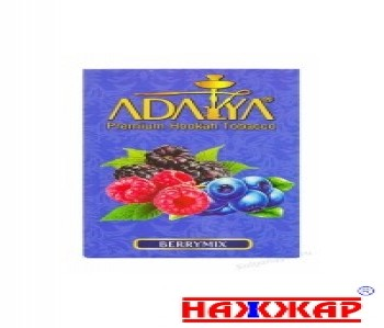 Табак Адалия Berry Mix 50г