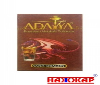 Табак Адалия Cola Dragon 50г